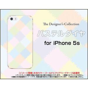 iPhone5 iPhone5s iPhone5c アイフォン5 5s 5c ハード ケース パステルダイヤ キュート かわいい|orisma