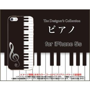 iPhone5 iPhone5s iPhone5c アイフォン5 5s 5c ハード ケース ピアノ 音楽(おんがく) ぴあのの鍵盤 モノトーン
