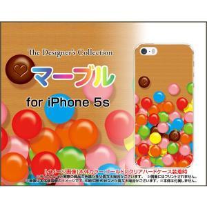 iPhone5 iPhone5s iPhone5c アイフォン5 5s 5c ハード ケース マーブル ポップでカラフル おかし