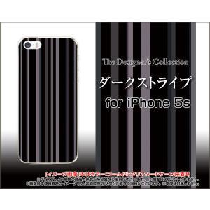 iPhone5 iPhone5s iPhone5c アイフォン5 5s 5c ハード ケース ダークストライプ 黒(ブラック) シック シンプル|orisma