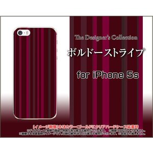 iPhone5 iPhone5s iPhone5c アイフォン5 5s 5c ハード ケース ボルドーストライプ ワイン色(わいんいろ) シック シンプル