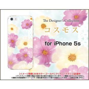 iPhone5 iPhone5s iPhone5c アイフォン5 5s 5c ハード ケース コスモス 秋桜 花 可愛い(かわいい)