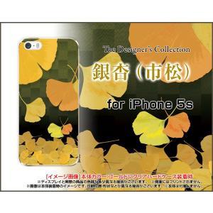 iPhone5 iPhone5s iPhone5c アイフォン5 5s 5c ハード ケース 銀杏(市松) 和柄 銀杏 市松