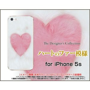 iPhone5 iPhone5s iPhone5c アイフォン5 5s 5c ハード ケース  ハートのファー模様 ハート ファー ピンク