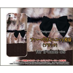 iPhone5 iPhone5s iPhone5c アイフォン5 5s 5c ハード ケース  ファー×リボン×ニット模様ブラック ファー リボン ニット シック