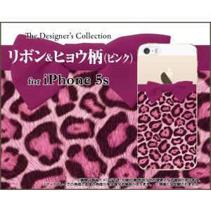 iPhone5 iPhone5s iPhone5c アイフォン5 5s 5c ハード ケース リボン&ヒョウ柄(ピンク)