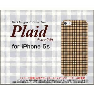 iPhone5 iPhone5s iPhone5c アイフォン5 5s 5c ハード ケース Plaid(チェック柄) type005 ちぇっく 格子 ベージュ バーバリー風