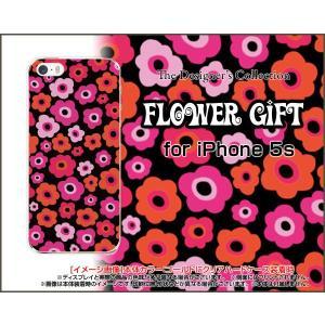iPhone5 iPhone5s iPhone5c アイフォン5 5s 5c TPU ソフト ケース  フラワーギフト(ピンク×赤×オレンジ) カラフル ポップ 花 ピンク 赤 オレンジ