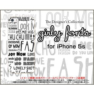 iPhone5 iPhone5s iPhone5c アイフォン5 5s 5c TPU ソフト ケース ガーリーフォント(モノトーン) ポップ フォント 白 黒|orisma