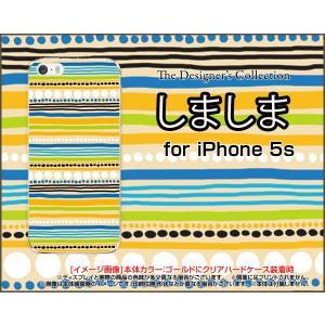 iPhone5 iPhone5s iPhone5c アイフォン5 5s 5c TPU ソフト ケース しましま(オレンジ) カラフル ボーダー ドット 青 黄色 白