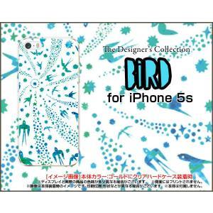 iPhone5 iPhone5s iPhone5c アイフォン5 5s 5c TPU ソフト ケース バード(ブルー×ホワイト) カラフル ポップ 鳥 とり 動物|orisma