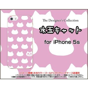 iPhone5 iPhone5s iPhone5c アイフォン5 5s 5c TPU ソフト ケース 水玉キャット(ピンク) ねこ 猫柄 キャット ピンク 水玉
