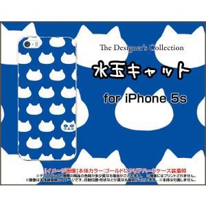 iPhone5 iPhone5s iPhone5c アイフォン5 5s 5c TPU ソフト ケース 水玉キャット(ブルー) ねこ 猫柄 キャット ブルー 水玉