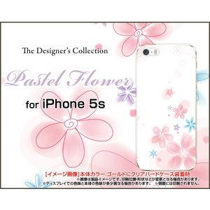 iPhone5 iPhone5s iPhone5c アイフォン5 5s 5c TPU ソフト ケース Pastel Flower type004 パステル 花 フラワー ピンク ホワイト