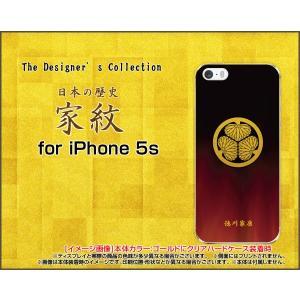iPhone5 iPhone5s iPhone5c アイフォン5 5s 5c TPU ソフト ケース 家紋(其の肆)徳川家康 歴史 葵 水戸黄門 将軍 江戸 大名 三河