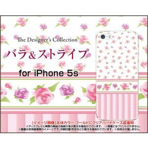 iPhone5 iPhone5s iPhone5c アイフォン5 5s 5c TPU ソフト ケース バラ&ストライプ ピンク(ぴんく) 可愛い(かわいい)