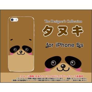 iPhone5 iPhone5s iPhone5c アイフォン5 5s 5c TPU ソフト ケース タヌキ 動物 タヌキ たぬき
