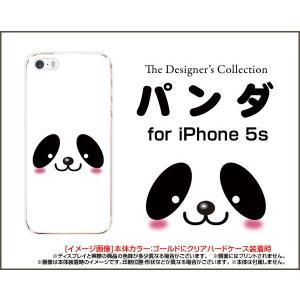 iPhone5 iPhone5s iPhone5c アイフォン5 5s 5c TPU ソフト ケース パンダ 動物 パンダ ぱんだ