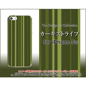 iPhone5 iPhone5s iPhone5c アイフォン5 5s 5c TPU ソフト ケース カーキストライプ カーキ シンプル