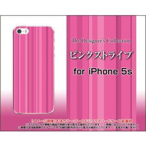 iPhone5 iPhone5s iPhone5c アイフォン5 5s 5c TPU ソフト ケース ピンクストライプ ピンク シンプル