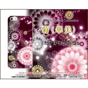 iPhone5 iPhone5s iPhone5c アイフォン5 5s 5c TPU ソフト ケース 菊(華美) 和柄 綺麗(きれい) パステル色