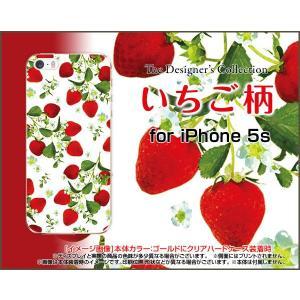 iPhone5 iPhone5s iPhone5c アイフォン5 5s 5c TPU ソフト ケース  いちご柄 苺(イチゴ)模様 ストロベリー 可愛い(かわいい)
