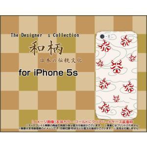 iPhone5 iPhone5s iPhone5c アイフォン5 5s 5c TPU ソフト ケース 和柄(其の壱) type003 和風 日本 顔 お面 雲
