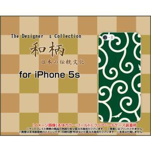 iPhone5 iPhone5s iPhone5c アイフォン5 5s 5c TPU ソフト ケース 和柄(其の壱) type004 和風 ふろしき どろぼう 緑 唐草