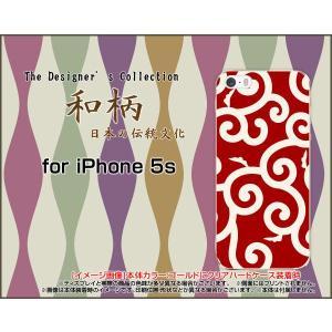 iPhone5 iPhone5s iPhone5c アイフォン5 5s 5c TPU ソフト ケース 和柄(其の貳) type006 和風 ふろしき どろぼう 赤 唐草