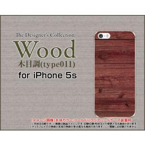 iPhone5 iPhone5s iPhone5c アイフォン5 5s 5c TPU ソフト ケース Wood(木目調)type011 wood調 ウッド調 赤茶色 シンプル アンティーク調