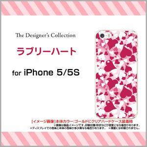 iPhone5 iPhone5s ハードケース/TPUソフトケース 液晶保護フィルム付 ラブリーハート ハート ピンク かわいい|orisma