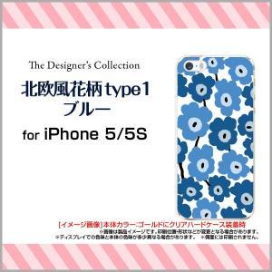 iPhone5 iPhone5s ハードケース/TPUソフトケース 液晶保護フィルム付 北欧風花柄type1ブルー マリメッコ風 花柄 フラワー ブルー 青|orisma
