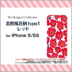 スマホケース iPhone5 iPhone5s ハードケース/TPUソフトケース 北欧風花柄type1レッド マリメッコ風 花柄 フラワー レッド 赤|orisma