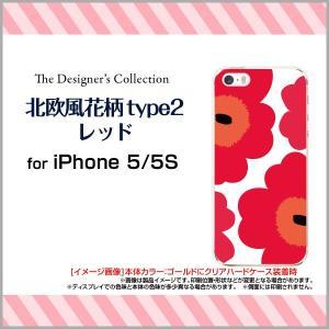 スマホケース iPhone5 iPhone5s ハードケース/TPUソフトケース 北欧風花柄type2レッド マリメッコ風 花柄 フラワー レッド 赤|orisma