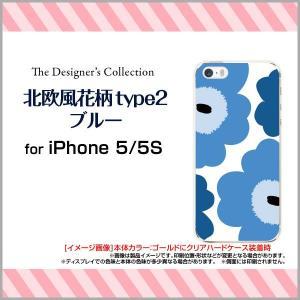 スマホケース iPhone5 iPhone5s ハードケース/TPUソフトケース 北欧風花柄type2ブルー マリメッコ風 花柄 フラワー ブルー 青|orisma