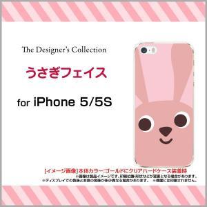 スマホケース iPhone5 iPhone5s ハードケース/TPUソフトケース うさぎフェイス イラスト キャラクター うさぎ ウサギ ピンク かわいい|orisma