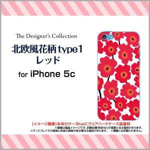 スマホケース iPhone5c ハードケース/TPUソフトケース 北欧風花柄type1レッド マリメッコ風 花柄 フラワー レッド 赤|orisma
