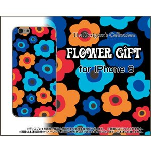 スマホケース iPhone 6 ハードケース/TPUソフトケース フラワーギフト(ブルー×オレンジ) カラフル ポップ 花 青(ブルー) オレンジ orisma