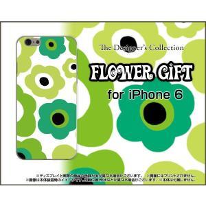 スマホケース iPhone 6 ハードケース/TPUソフトケース フラワーギフト(グリーン×黄緑) カラフル ポップ 花 緑(グリーン) 黄緑 orisma