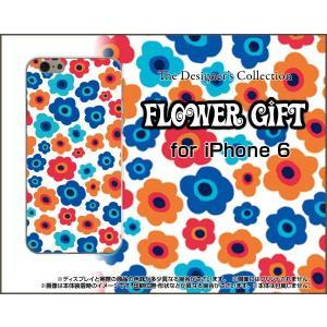 スマホケース iPhone 6 ハードケース/TPUソフトケース フラワーギフト(青×赤×オレンジ) カラフル ポップ 花 青 赤 オレンジ orisma