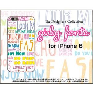 スマホケース iPhone 6 ハードケース/TPUソフトケース ガーリーフォント(カラフル) モノトーン ポップ 文字 白 orisma