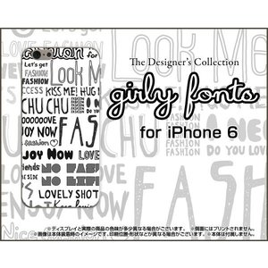 スマホケース iPhone 6 ハードケース/TPUソフトケース ガーリーフォント(モノトーン) ポップ フォント 白 黒 orisma