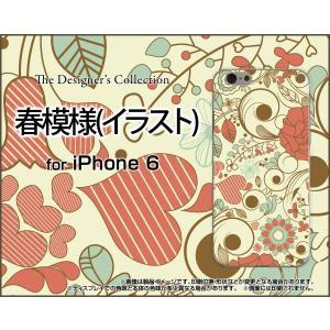 スマホケース iPhone 6 ハードケース/TPUソフトケース 春模様(イラスト) 春 はーと ハート イラスト かわいい|orisma