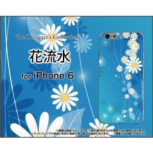 スマホケース iPhone 6 ハードケース/TPUソフトケース 花流水 はな フラワー ブルー あお あざやか|orisma