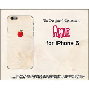 iPhone 6 ハードケース/TPUソフトケース 液晶保護フィルム付 APPLE アップル リンゴ 林檎|orisma