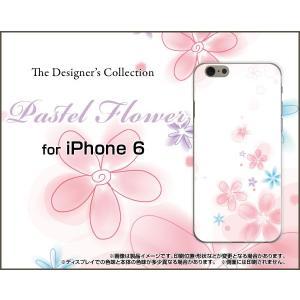 iPhone 6 ハードケース/TPUソフトケース 液晶保護フィルム付 Pastel Flower type004 パステル 花 フラワー ピンク ホワイト|orisma