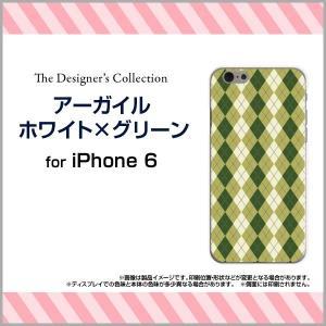iPhone 6 ハードケース/TPUソフトケース 液晶保護フィルム付 アーガイルホワイト×グリーン アーガイル柄 チェック柄 格子柄 緑 シンプル|orisma