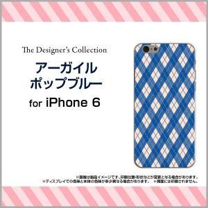 iPhone 6 ハードケース/TPUソフトケース 液晶保護フィルム付 アーガイルポップブルー アーガイル柄 チェック柄 格子柄 ピンク シンプル|orisma