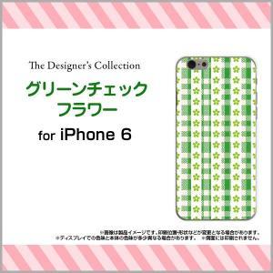 iPhone 6 ハードケース/TPUソフトケース 液晶保護フィルム付 グリーンチェックフラワー 花柄 フラワー チェック柄 グリーン 緑 かわいい|orisma