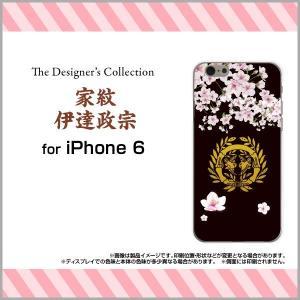 スマホケース iPhone 6 ハードケース/TPUソフトケース 家紋伊達政宗 和柄 日本 和風 家紋 歴史 桜 さくら ブラック 黒|orisma